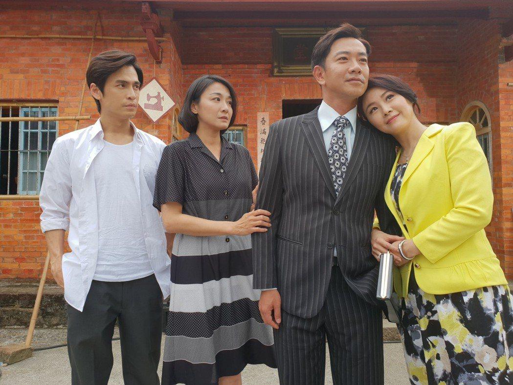 Gino(左起)、江祖平、江俊翰、陳妍安在劇中情感糾葛。圖/民視提供
