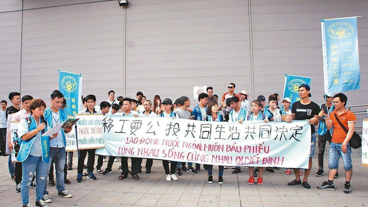 多個外籍移工團體昨天在桃園火車站後站發起連署,要求政府讓移工加入公投,正視在台7...