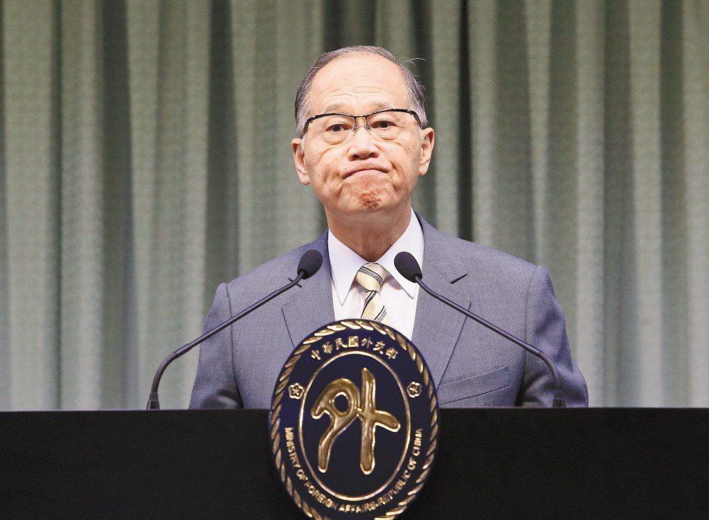 前外交部長李大維。 圖/聯合報系資料照片