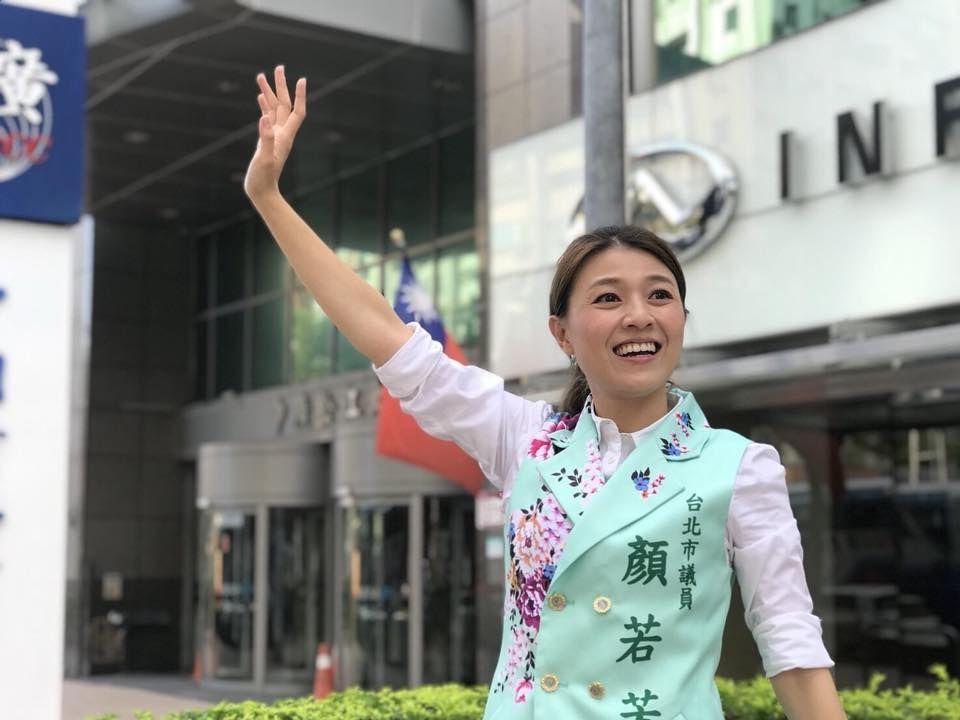 民進黨籍台北市議員顏若芳,被媒體封為「議會兩大金釵」之一。圖/取自顏若芳臉書