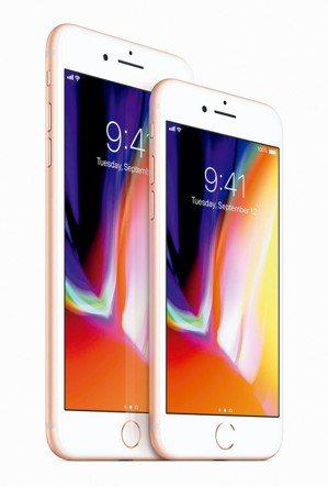 由蘋果電腦生產的iPhone 8在2018紅點產品設計獎榮獲紅點獎。 紅點/提供