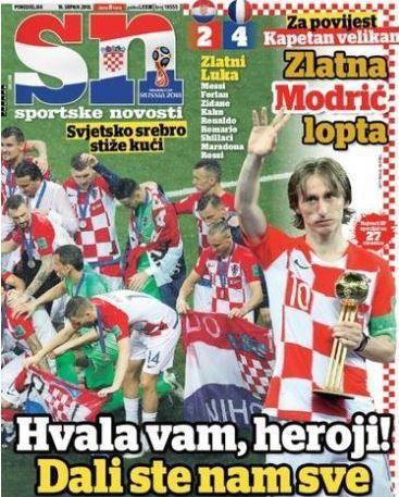 克羅埃西亞「體育日報」(Sportske Novosti)頭版寫著「感謝英雄們!...