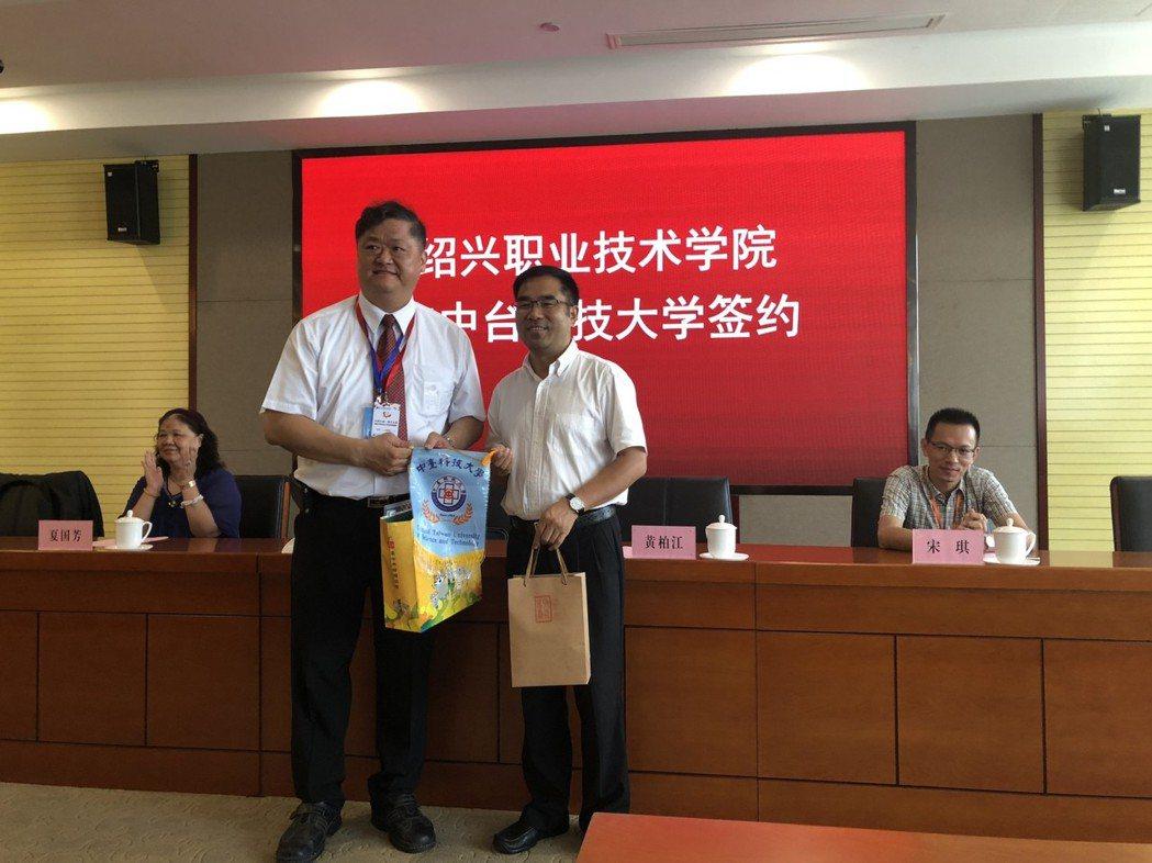 中臺科技大學與紹興職業技術學院簽訂兩校MOU 中臺科大/提供。