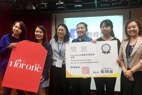 嘉義大學的「原植」隊,同時獲得「Facebook媒體社群經營金獎」與「內容設計媒...
