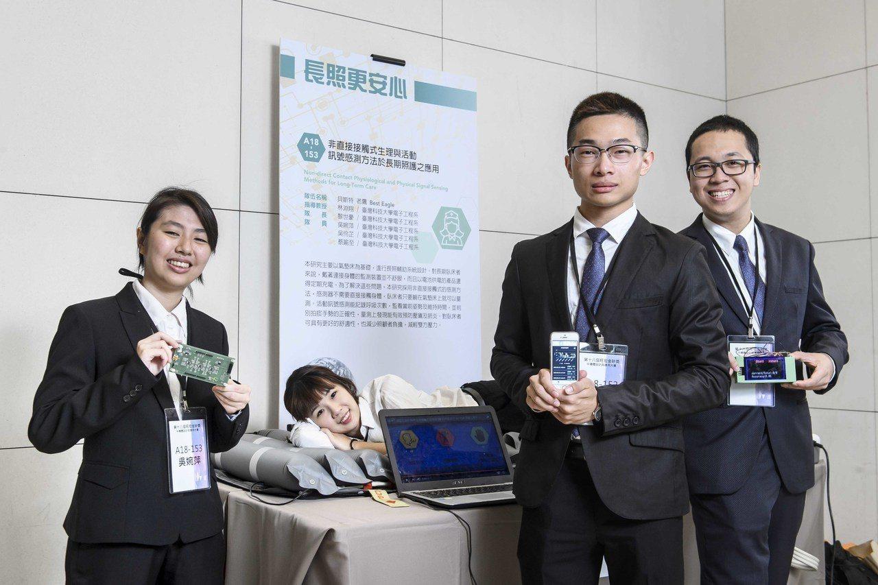 應用組銀獎暨最佳創意獎得主臺灣科技大學團隊作品。旺宏電子/提供