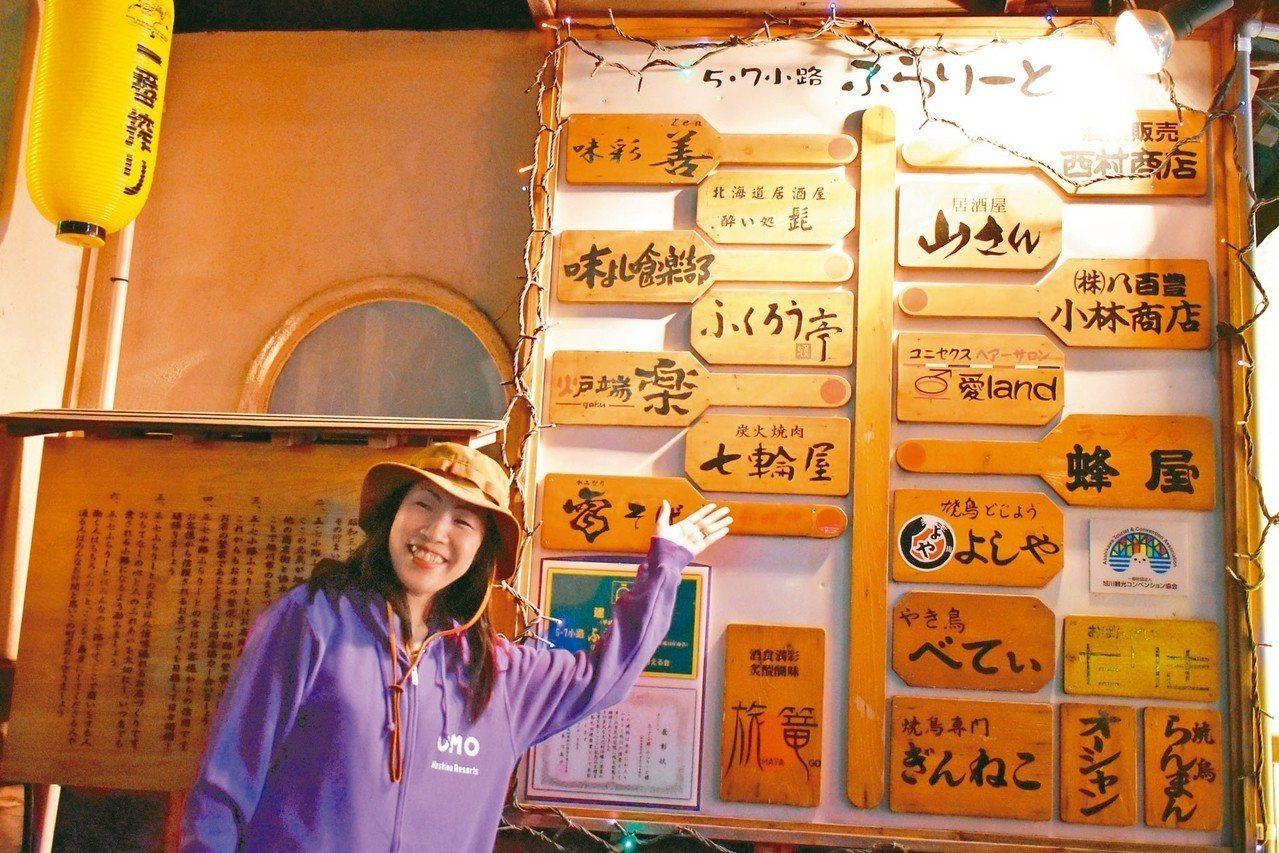 由OMO7導覽員帶路造訪當地的隱藏美食。 記者魏妤庭/攝影