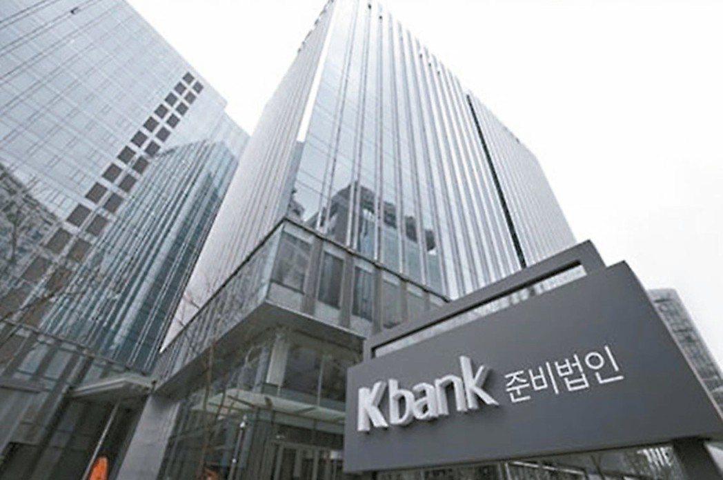 增資失利 南韓首家純網銀「生死關頭」