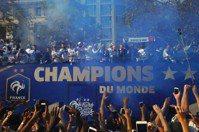 奪冠光榮歸國 法國冠軍遊行湧進30萬人