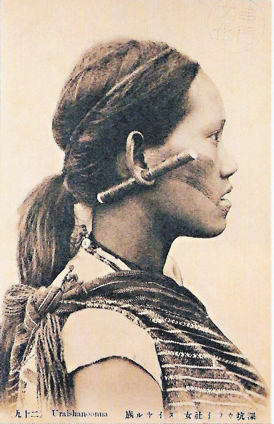 圖片出自《台灣老明信片》原住民篇,高雄,2003。