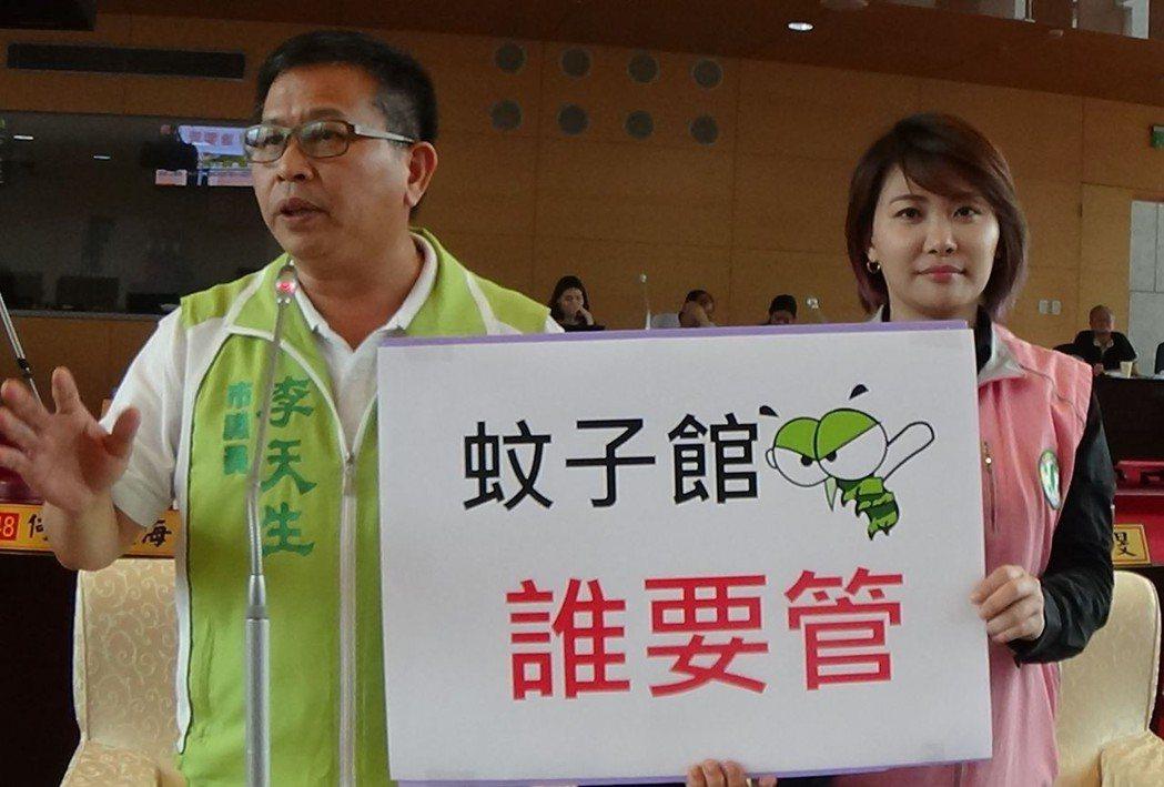 台中市民進黨議員李天生(左)。 圖/聯合報系資料照片