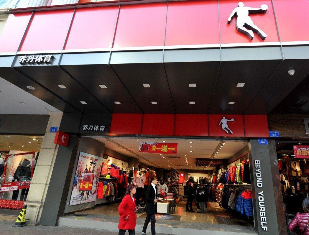 喬丹體育公司與喬丹的商標爭議,纏訟4年之久。 圖/取自澎湃新聞