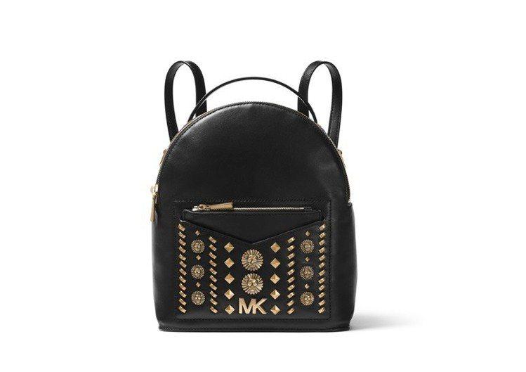 Rory後背包,售價16,200元。圖/MICHAEL KORS提供