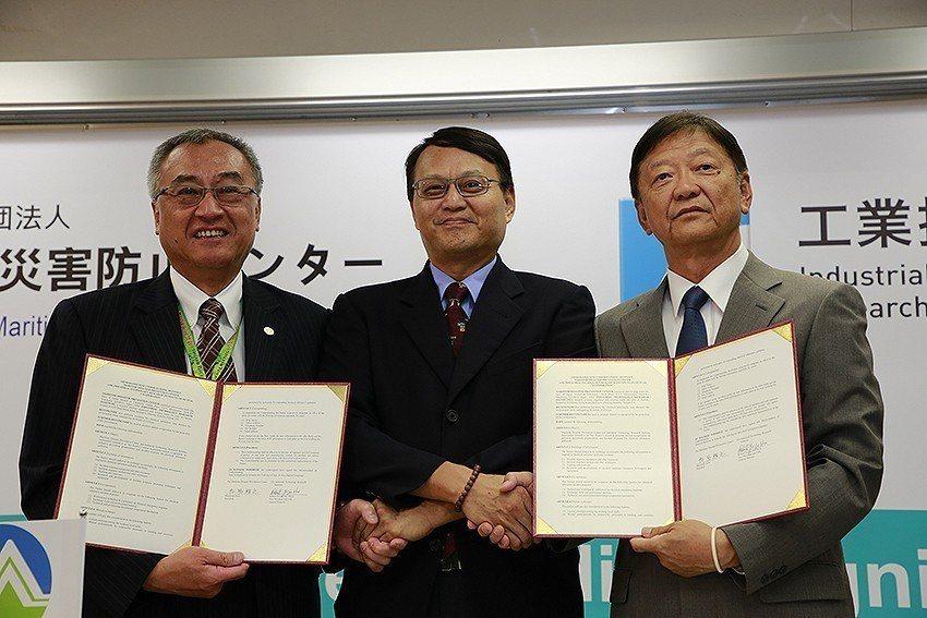 工研院與日本海上災害防止中心簽署毒化災應變備忘錄,宣布建立應變技術及專業知識合作...