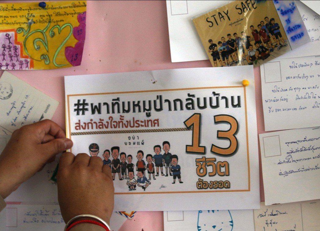 代表受困人員數的「13」成為泰國樂透的明牌。圖為泰國民眾為洞穴少年們所製作的祈福...