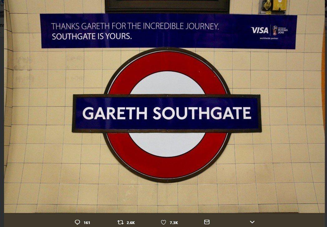倫敦地鐵站將邵斯蓋特站(Southgate)暫時改為蓋雷斯邵斯蓋特(Gareth...