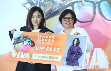 「2018第五屆台灣國際酷兒影展」將在8月24日起從台北開跑,邀請徐佳瑩擔任台灣國際酷兒影展大使。