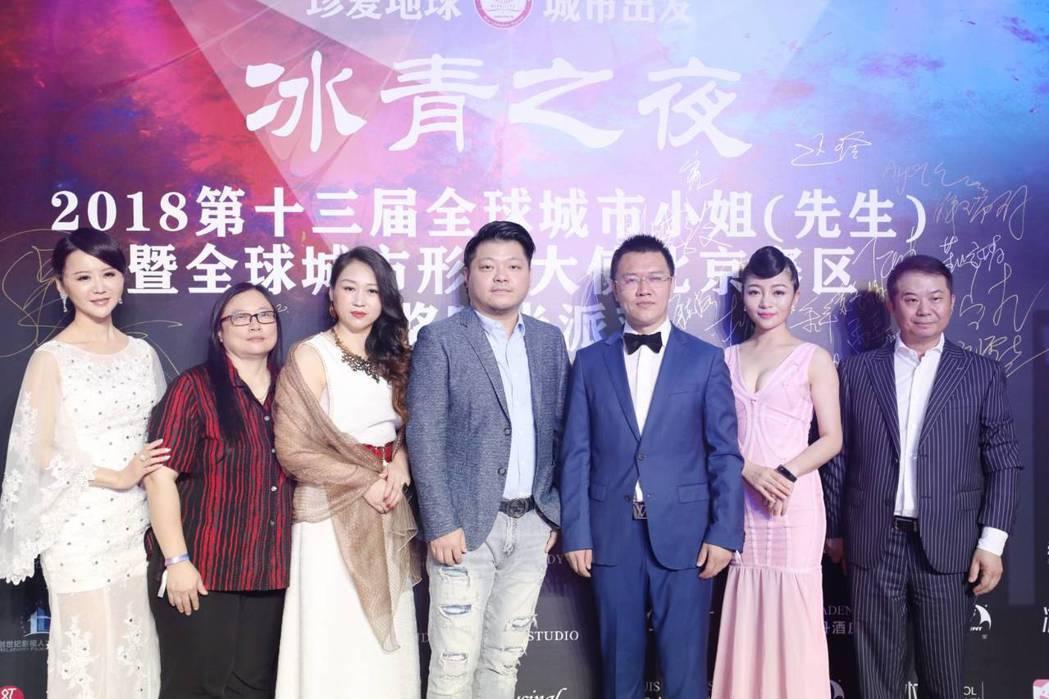 全球城市小姐創辦人張如君(左起)、台北賽區執行主席MEI YEN、上海賽區主席劉