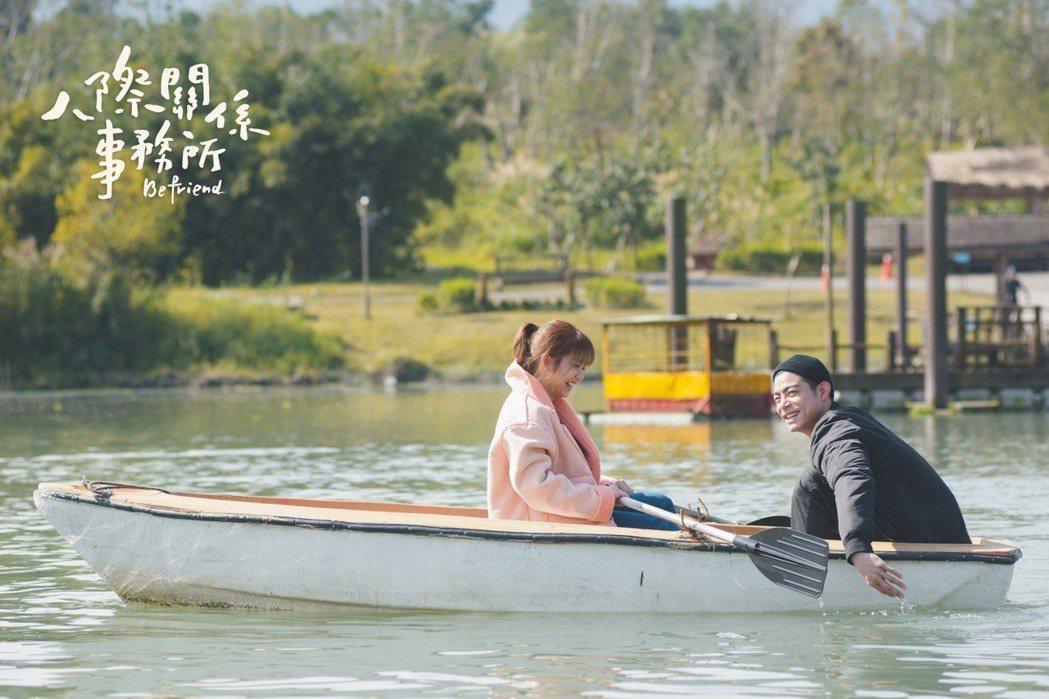 郭書瑤(左)和王柏傑約會戲碼,划船行程意外落水。圖/歐銻銻娛樂提供