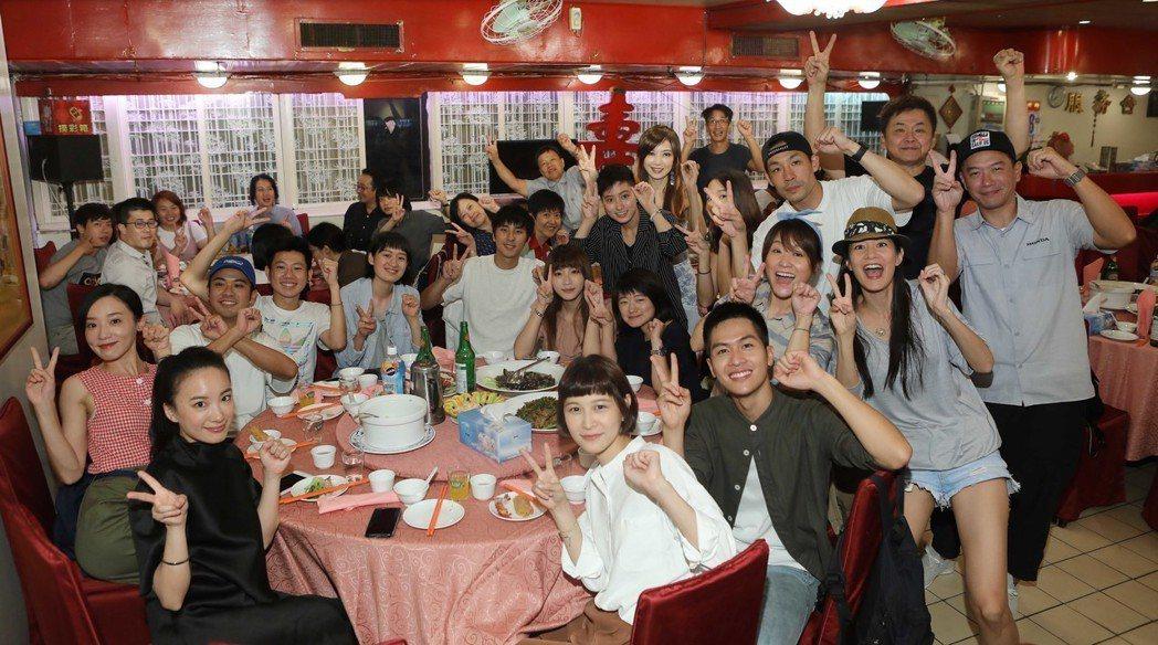 「20之後」演員群出席殺青宴。圖/公視提供