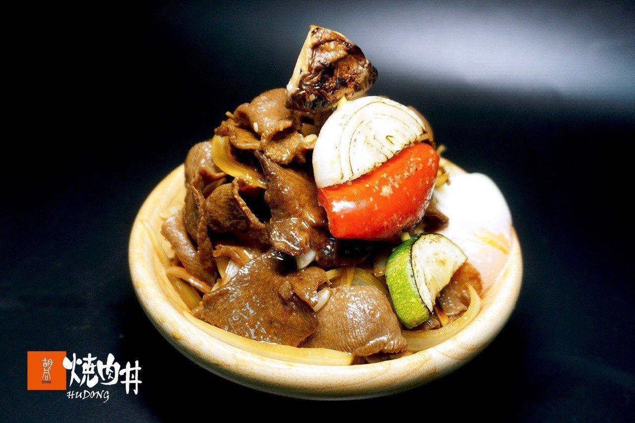 「招牌鮮嫩牛舌丼」售價168元。圖/橘焱國際提供