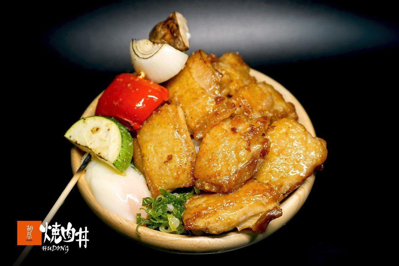 「人氣雞腿排丼」售價188元。圖/橘焱國際提供