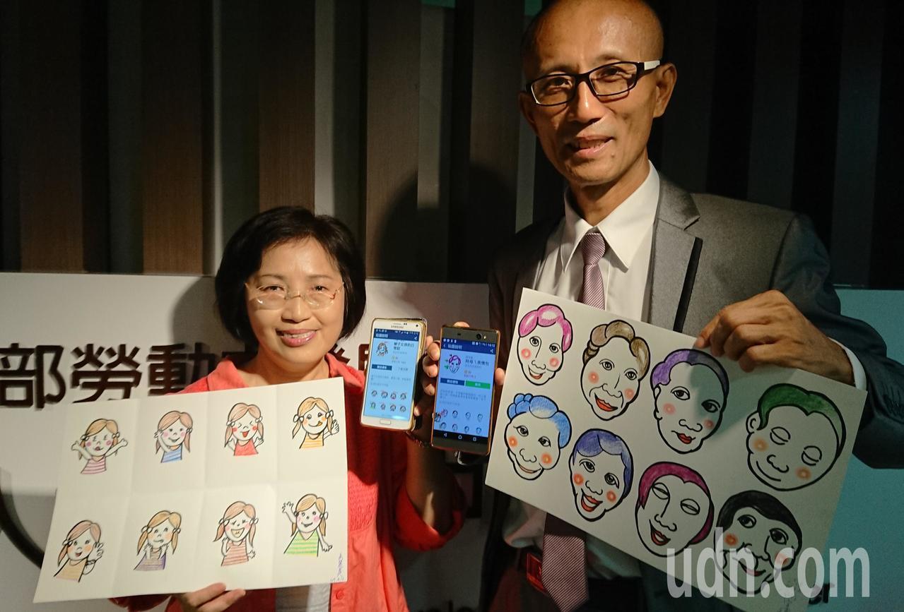 LINE貼圖課程學員吳麗真(左)和李仁德(右),從手繪草稿到電腦繪圖製作、貼圖上...