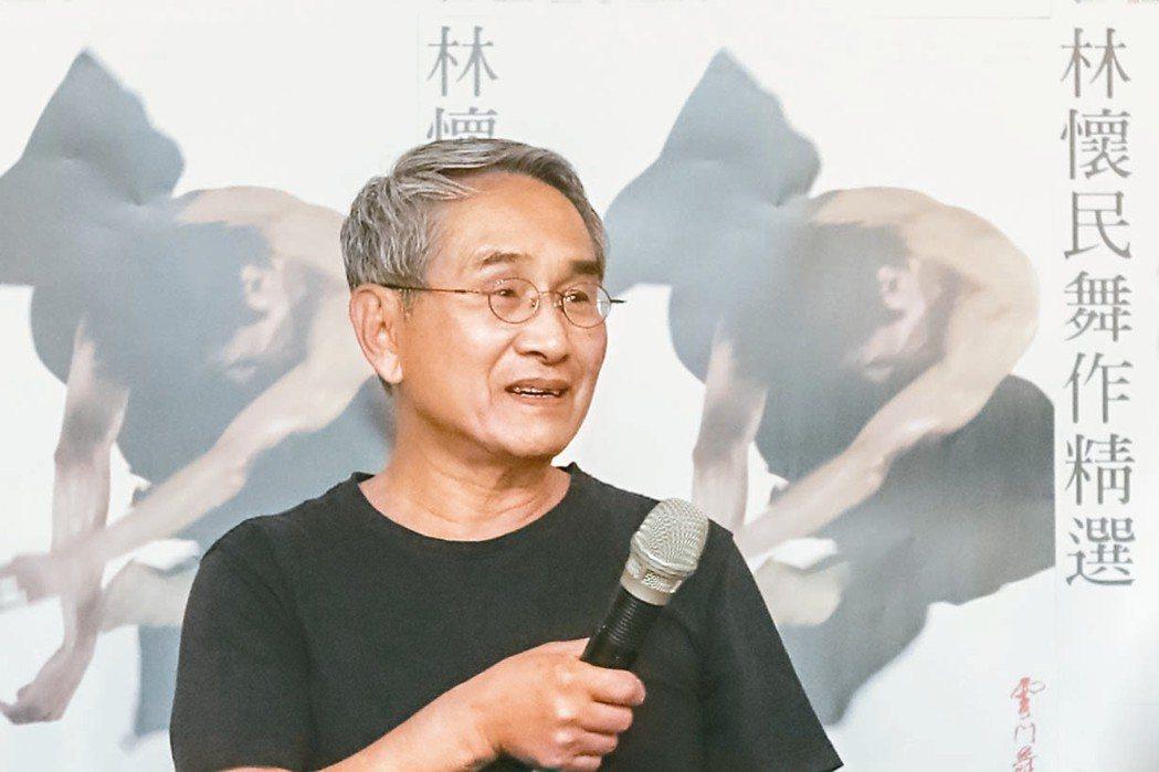 林懷民暢談自己編舞四十五年的心路歷程。 圖/雲門提供