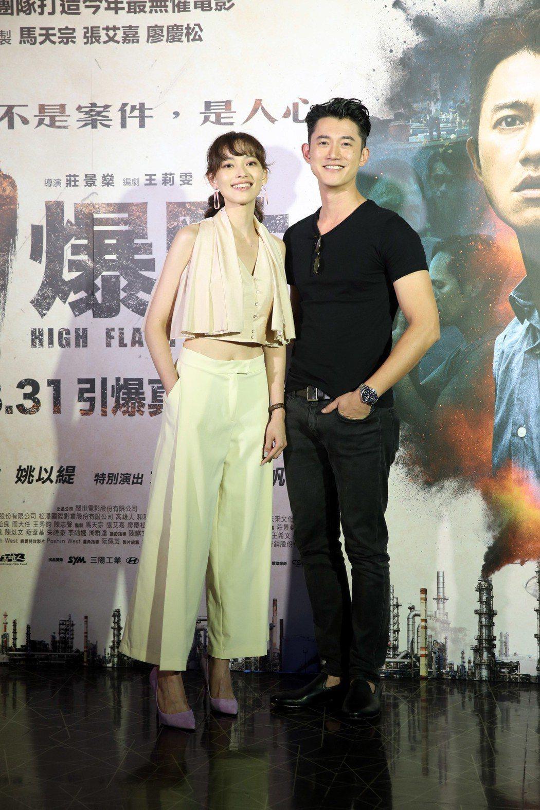 電影「引爆點」舉行試片會,男女主角吳慷仁(右起)、姚以緹出席。記者邱德祥/攝影