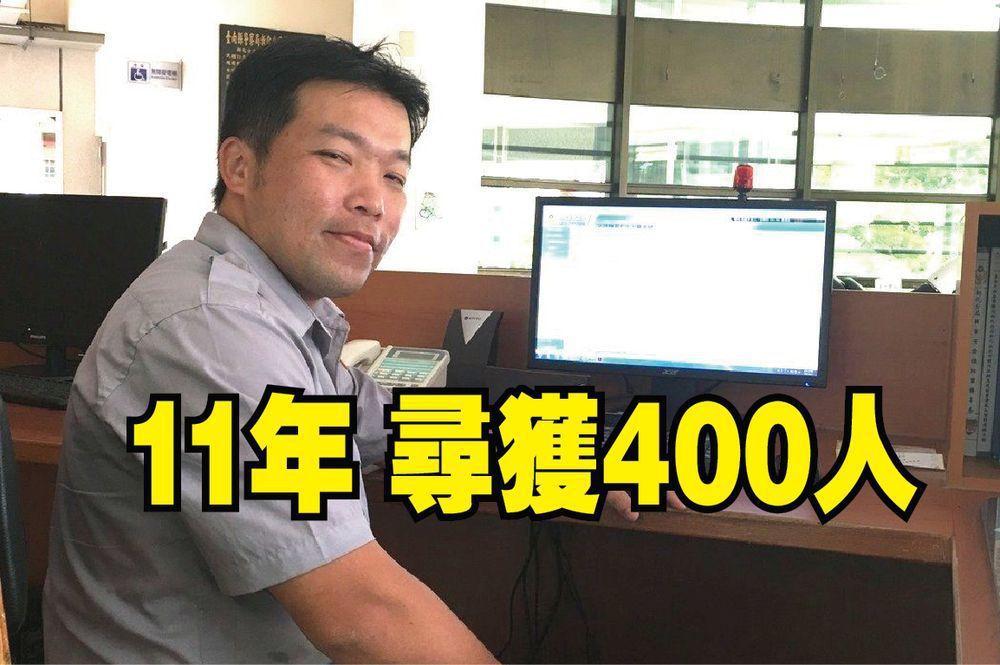 台南市麻豆警分局巡佐吳孟宇從警11年,尋獲身分不明、失蹤人口超過400人。圖/聯...