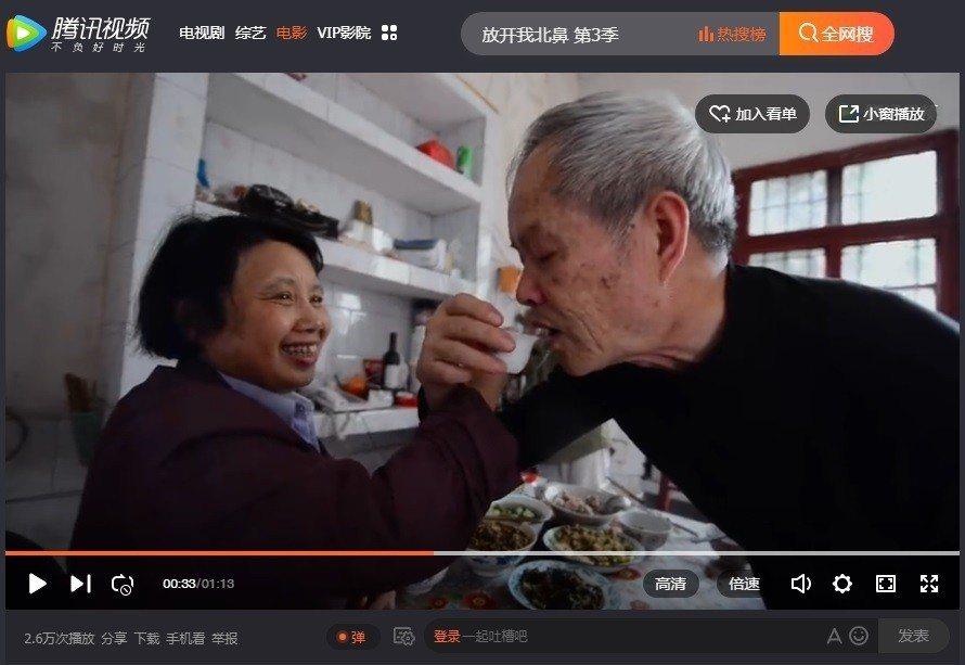 一個45歲的「北漂大叔」用6年完成一部電影「四個春天」,拍的正是老家父母的日常生...