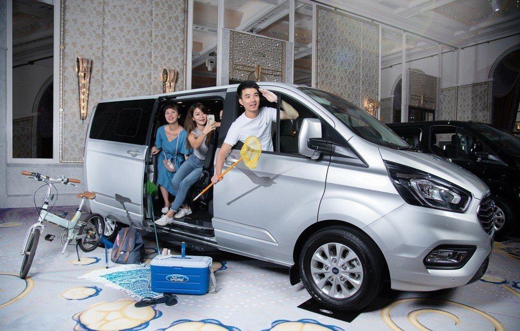 福特旅行家長短軸車型兼備,滿足多元使用需求。 圖/福特六和提供