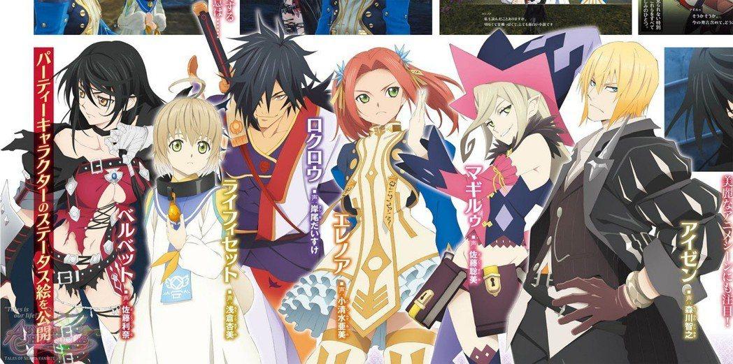 獨具魅力的六名主要角色將會陪伴玩家經歷一場難忘的復仇與救贖之旅。