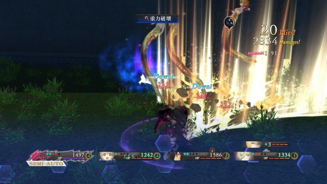 戰鬥系統是即時制的動作玩法,消耗靈魂值能夠使用獨特的招式技能。
