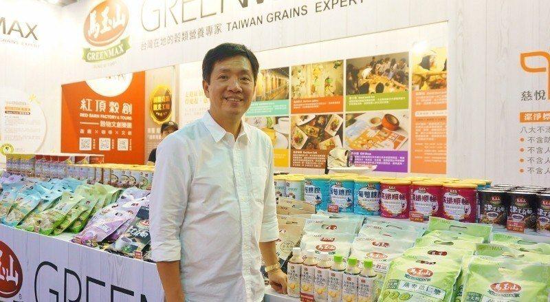 馬玉山食品工業參加台北國際食品展,執行總監蔡文智天天「站台」。 徐谷楨/攝影