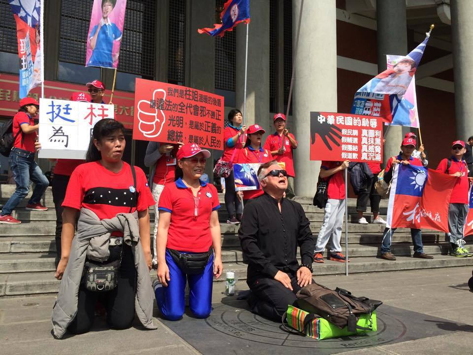 2015年國民黨臨時全代會,近百名「挺柱」民眾在場外集結,哭喊「我愛中華民國、我...