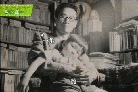 坂本一亀:是三島由紀夫的編輯,也是坂本龍一的父親