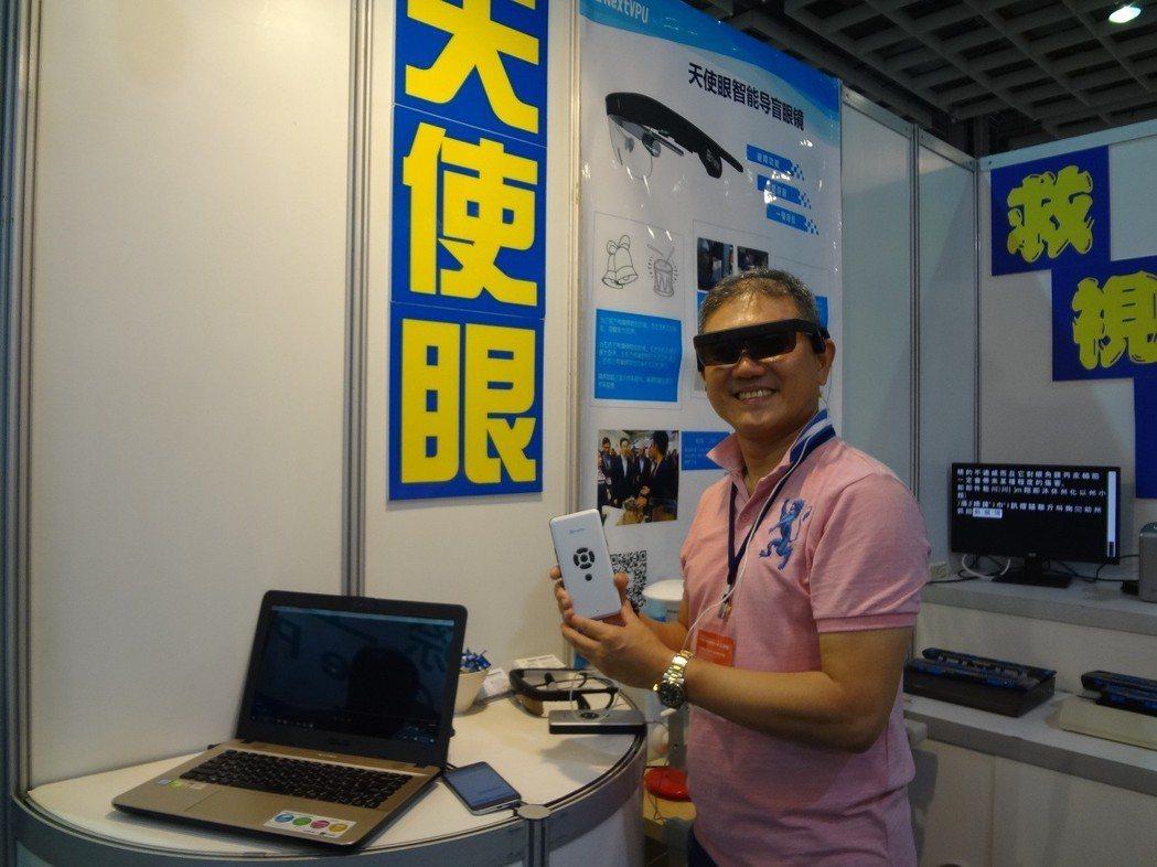 聯郃國際總經理徐裕龍示範天使眼智慧導盲眼鏡的特殊功能,它可經由聲音控制警示視障者...