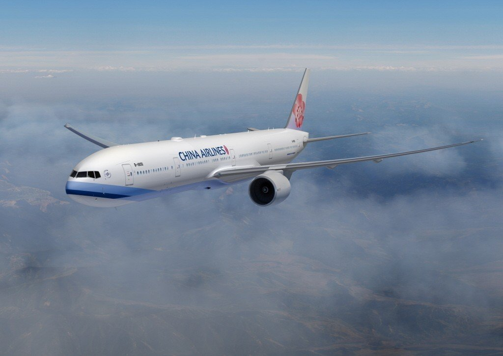 中華航空今年同樣維持在第35名。圖/中華航空提供