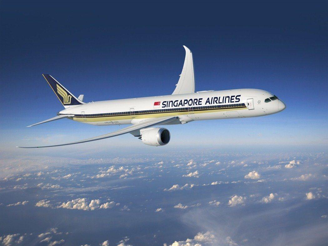 全球最佳航空公司由新加坡航空奪冠。圖/新加坡航空提供