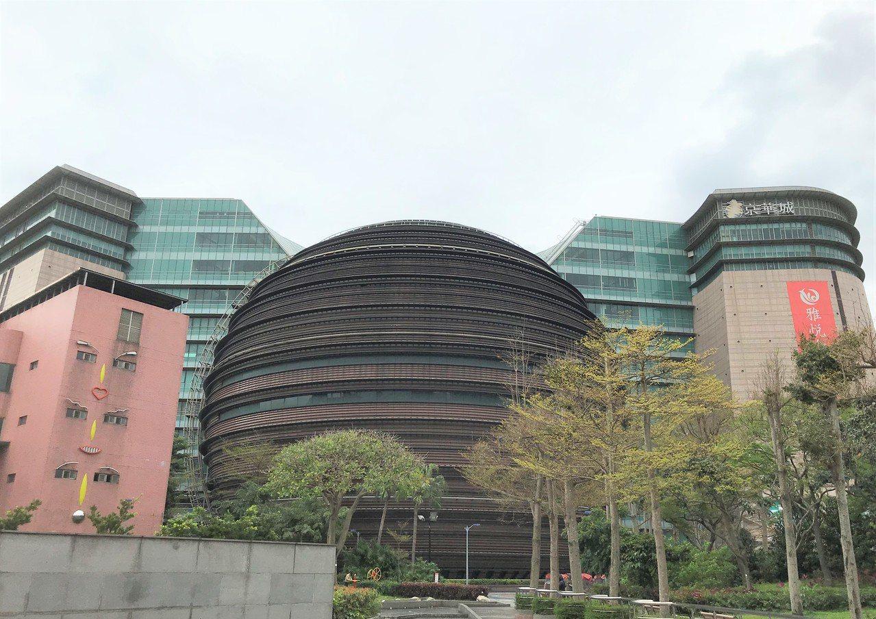 京華城。 聯合報系資料照/記者游智文攝影