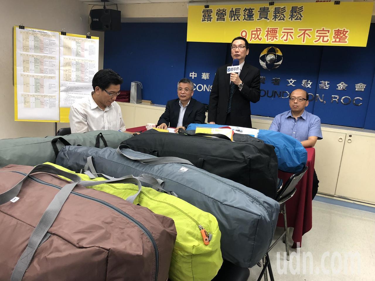 消基會抽查發現,露營帳篷從上千元到上萬元通通有,價格落差大,但有9成的帳篷中文標...