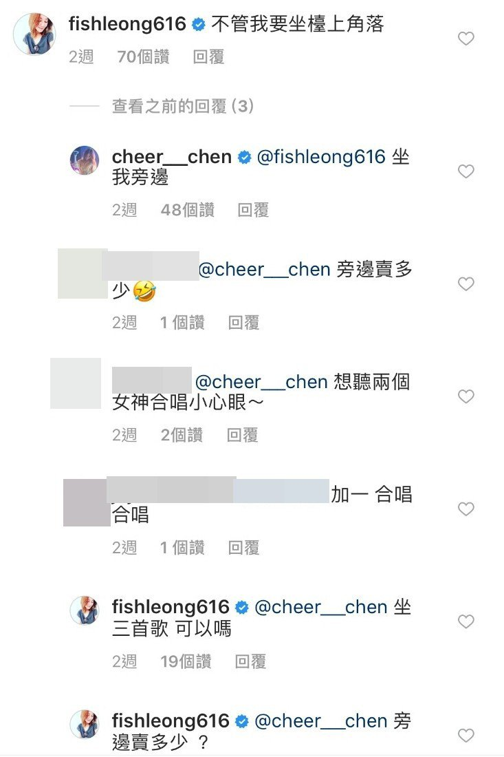 陳綺貞和好友梁靜茹在IG一來一往聊天,粉絲敲碗希望兩人合唱。圖/摘自IG