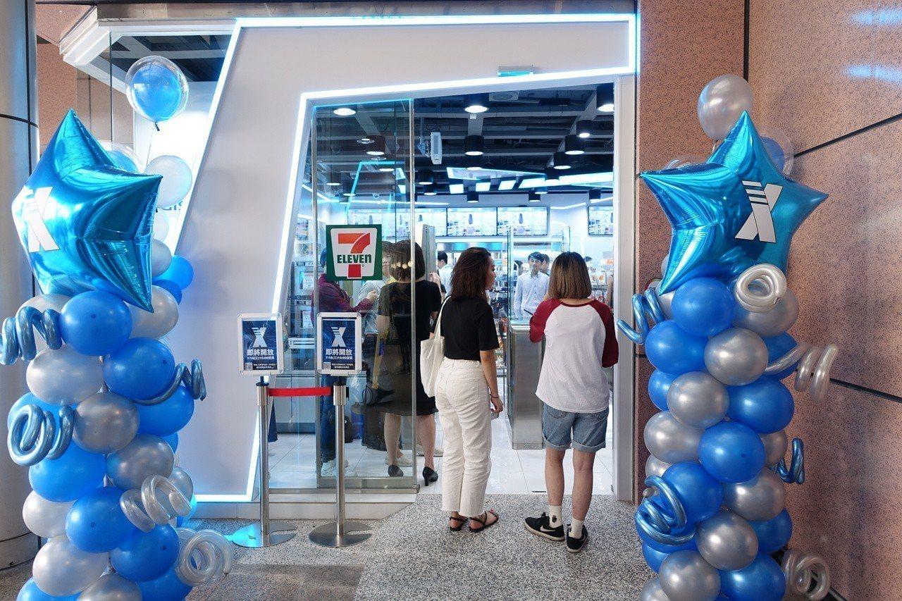 X-STORE 2號店入口處。記者沈佩臻/攝影