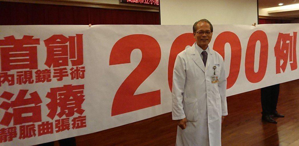 整外名醫林幸道20年前獨創內視鏡靜脈曲張手術,將壞死及病變血管全數清除,已有20...
