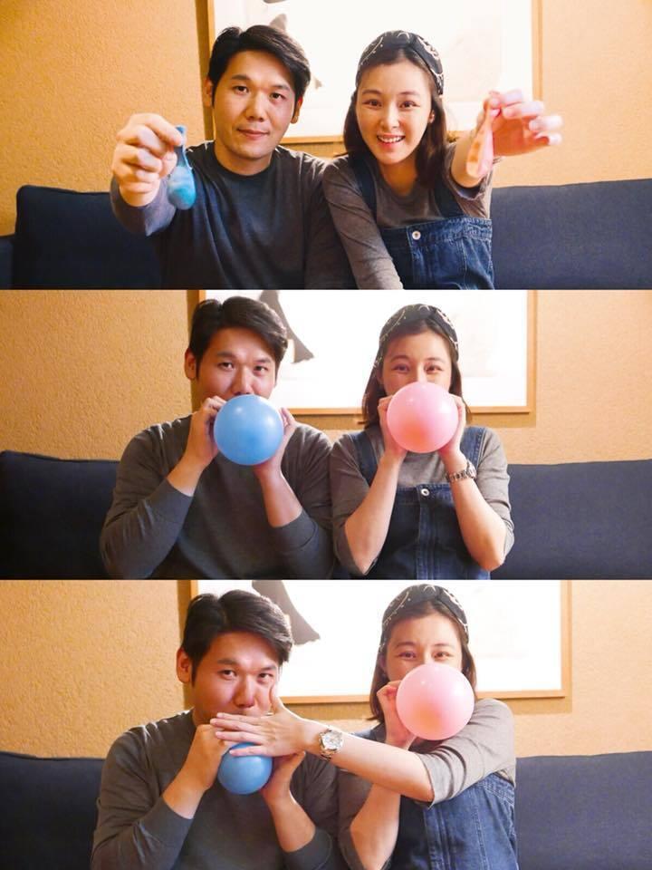 陳怡蓉和老公薛博仁用吹氣球的方式公布寶寶性別。圖/摘自臉書