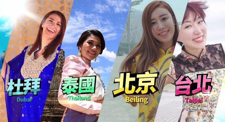 momo全球購物節是momo購物網全新年度代表性活動,連結台北、杜拜、北京、泰國...
