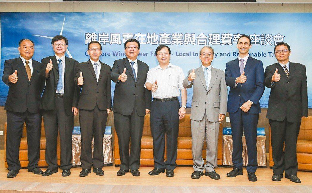離岸風電在地產業與合理費率座談會在台大醫院國際會議中心舉行,世紀風電董事長賴文祥...