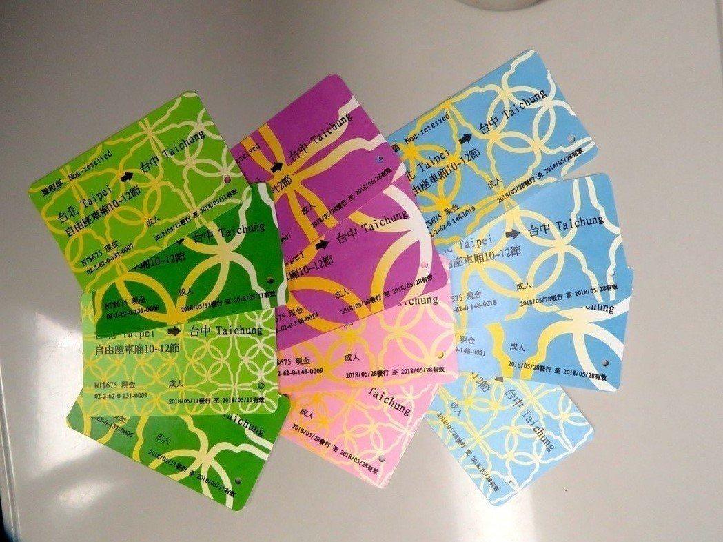 高鐵「加碼獎」的幸運旅客昨日已產生,每人可獲得高鐵商務車廂免費乘車券4張。圖為高...