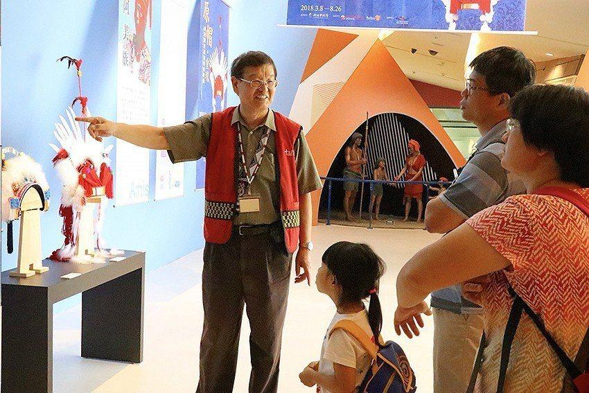 十三行招募新住民母語導覽志工。 十三行博物館/提供
