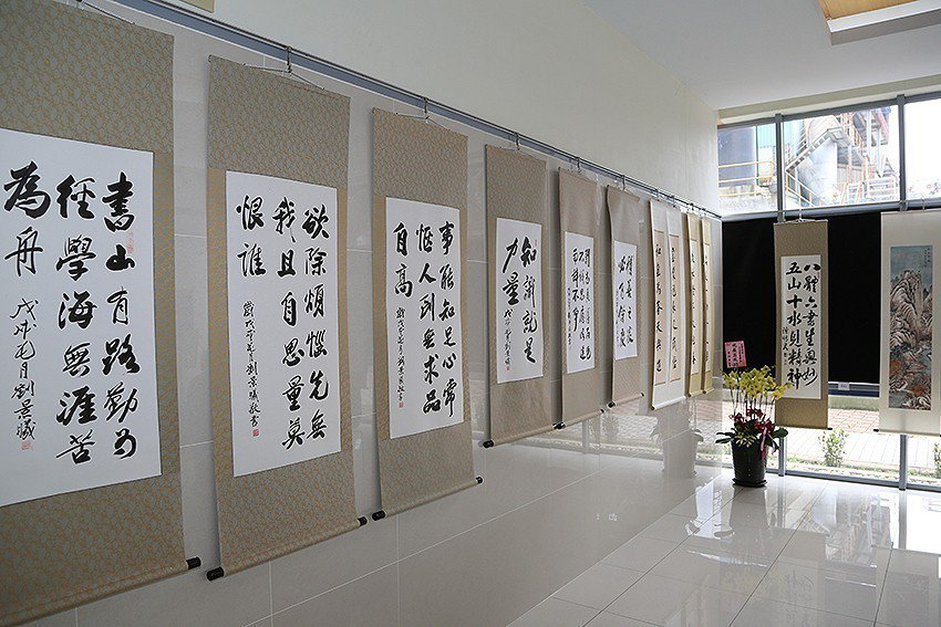 「文華傳承、生活書畫」聯展現場。 曹松清/攝影